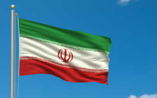 Как совершать звонки в Иран из России и наоборот