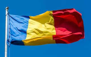 Звонок в Румынию из России и наоборот: правила, коды, префиксы