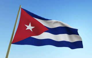 Как совершить звонок на Кубу из России и в обратном направлении