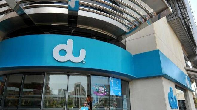 Офис связи оператора Du