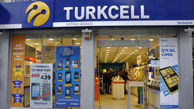 Офис Turkcell