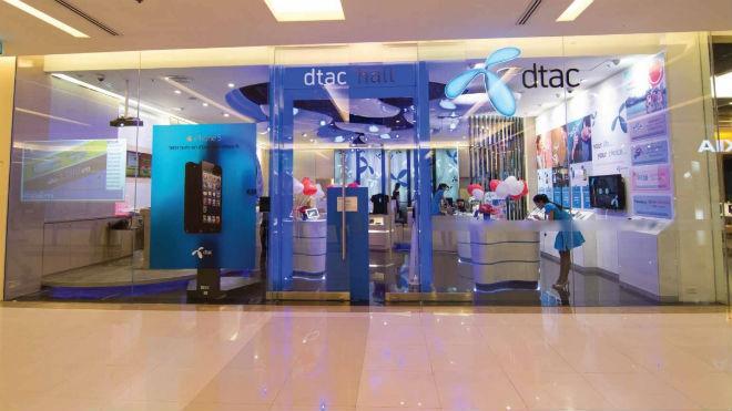 Салон связи dtac