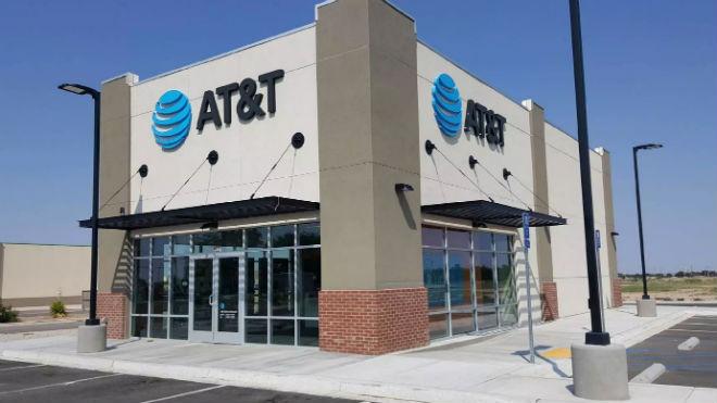 Офис связи AT&T